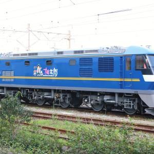新鶴見界隈941(EF210-330)