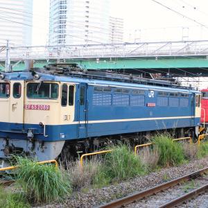 新鶴見界隈944-1(EF65 2089 + HD300-3, DE10 1662)