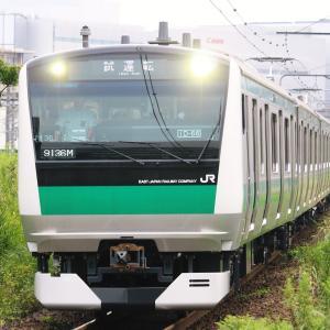 新鶴見界隈816(相鉄・JR直通線 試9136M 埼京線用E233系7000番台)