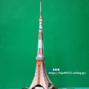 Japan  Tokyo Tower (ペーパークラフト)