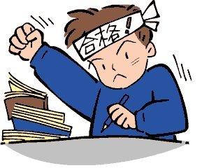 勉強時間が同じでもなぜ成績に良し悪しが出るのか?