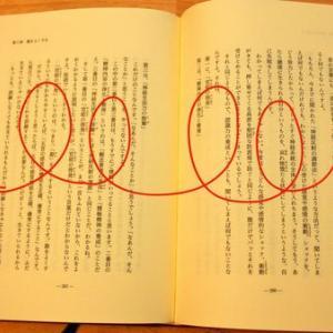 「川村式速読術」が 今なら無料で学べます