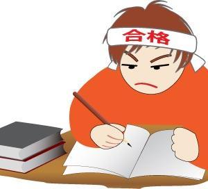 受験合格のポイントは【受験の場合に必要な記憶力】