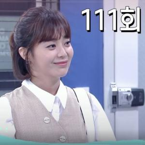 韓国ドラマ 夏よお願い 第111,112話あらすじ