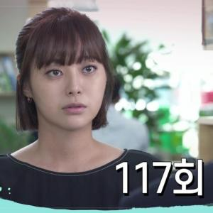 韓国ドラマ 夏よお願い 第117,118話あらすじ