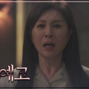 韓国ドラマ 優雅な母娘 第5,6話あらすじ