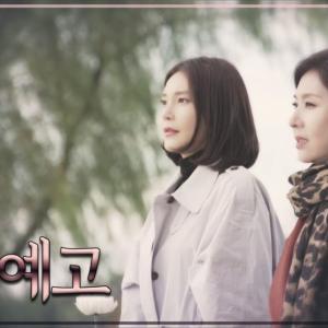 韓国ドラマ 優雅な母娘 第7,8話あらすじ