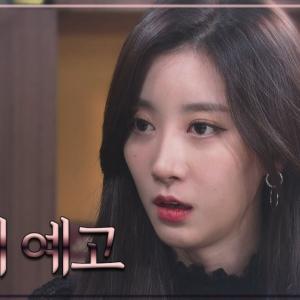 韓国ドラマ 優雅な母娘 第21,22話あらすじ