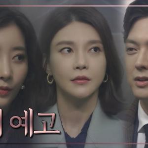 韓国ドラマ 優雅な母娘 第51,52話あらすじ