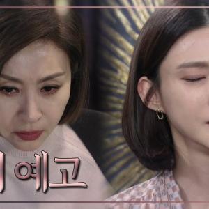 韓国ドラマ 優雅な母娘 第73,74話あらすじ