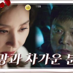韓国ドラマ 赤い靴 第1話、第2話あらすじ