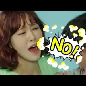 韓国ドラマ 夏よお願い 第1、2回あらすじ