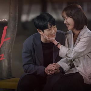 韓国ドラマ 春の夜 あらすじ15,16話