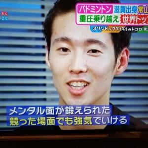 バド・常山さん、ローカル番組出演。試合の感想は次回にでも…アジア団体選手権2020