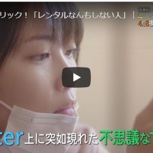 半沢・ハケン・BG・スーツ・ミタゾノ…◆気になる春ドラマ教えて!