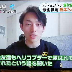 バド・ソノカム嘉村さん、熊本への思い◆めざましテレビフジ