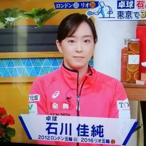 注目は、スピード、ボールの回転、心理面での戦い。卓球石川佳純・前編◆東京 VICTORY TBS