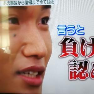 桃田賢斗、事故からの再起◆NEWS ZERO 日テレ