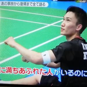桃田賢斗、新たな目標。バドミントンをメジャーなスポーツに◆NEWS ZERO 日テレ