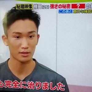 桃田賢斗フットワークの強さの秘密。◆Going日テレ