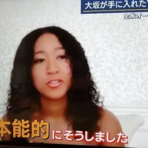 優勝ぐせ、精神面の成長。大坂なおみ◆報道ステーションテレビ朝日