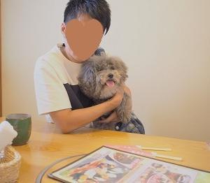 淡路島でランチだよ!の巻 ~男子チームお誕生日旅行 その③~