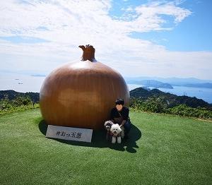 おっ玉葱~!!!の巻♪ ~男子チームお誕生日旅行 その⑦~