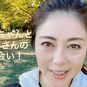 坂本ちゃんと荒木千恵の出会い再現!
