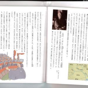 田中正造を学ぶ足尾銅山ツアー