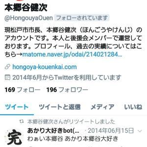 緊急事態宣言を受けて、松戸市が完全休校に転じてくれるのか非常に心配