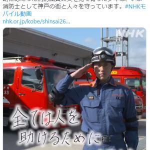全ては人を助けるために~消防団員の募集について~