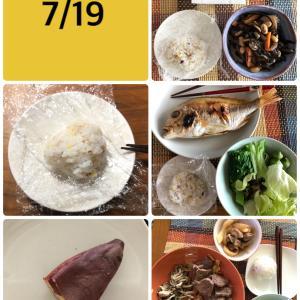 食べて2日で2キロ減!プロの知識と指導はやっぱり結果が出る。