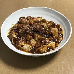 ベーコン麻婆豆腐