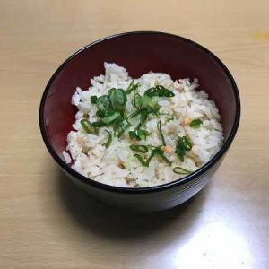 鮭とシメジのバター風味炊き込みご飯