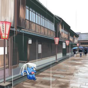 【金沢・吉方旅行7】これぞ吉方効果か?!雨の日の二つのお茶屋見学!