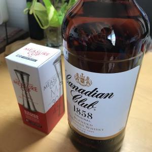 カナディアンクラブの本領発揮?!安酒とは言わせないカナダのウィスキーに迫る!