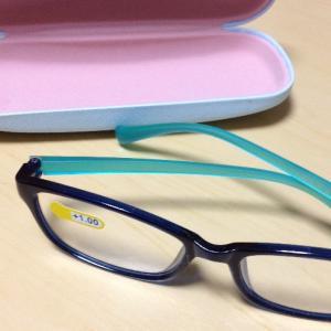 老眼鏡を買ってみた