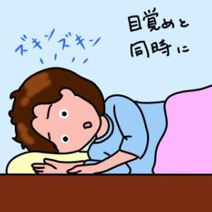 頭 痛ーい 2