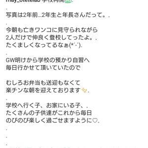 ミラクル☆ハッシュタグに回答がキター(゚∀゚)!!!