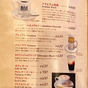 イノダコーヒ 本店 INODA COFFEE  (堺町通三条下る)