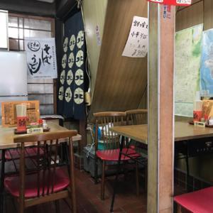 冨美家  (JR二条駅)