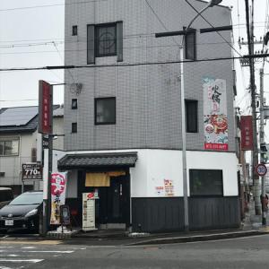 四季蜀宴  (JR丹波口駅)