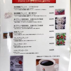 キョーワズ コーヒー 大丸京都店 KYOWA's Coffee  (大丸京都店地下1階)