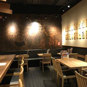 蕎麦酒場 清修庵   (SUINA室町地下1階)