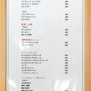 チョット ワラク CHOTTO WARAKU  (SUINA室町1階)