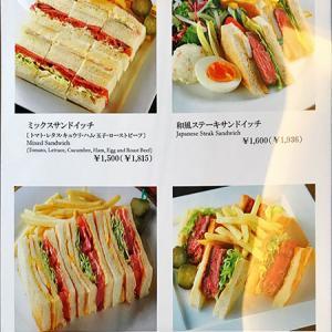 カフェ レックコート cafe LEC COURT  (京都ホテルオークラ)※サンドイッチ編