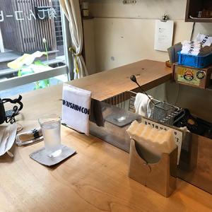 菊しんコーヒー  (東山安井)
