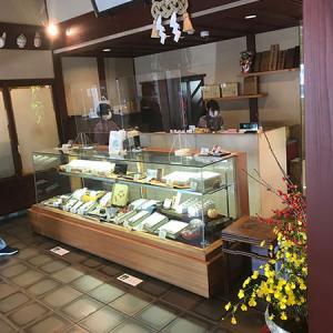 阿闍梨餅本舗 京菓子司 満月 本店  (百万遍)