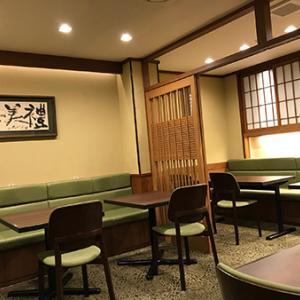 祇をん松乃  (祇園四条駅)