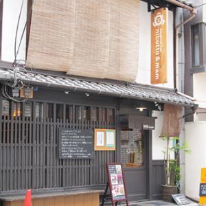 ニコット&マム 烏丸御池店 Doughnut Cafe nicotto & mam  (烏丸御池)